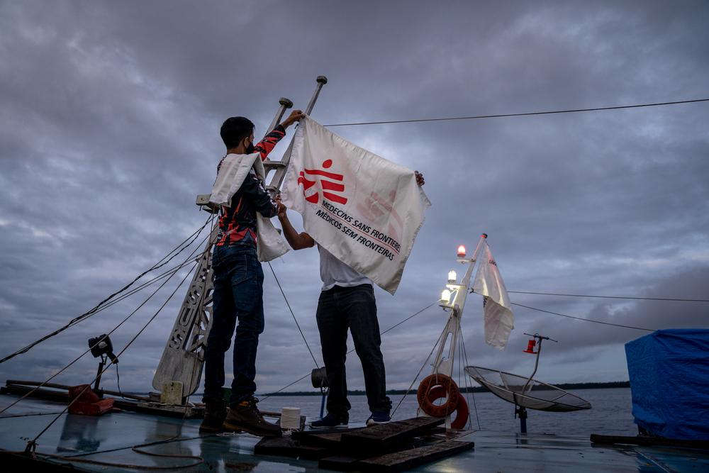 Cinco curiosidades sobre os 50 anos de MSF