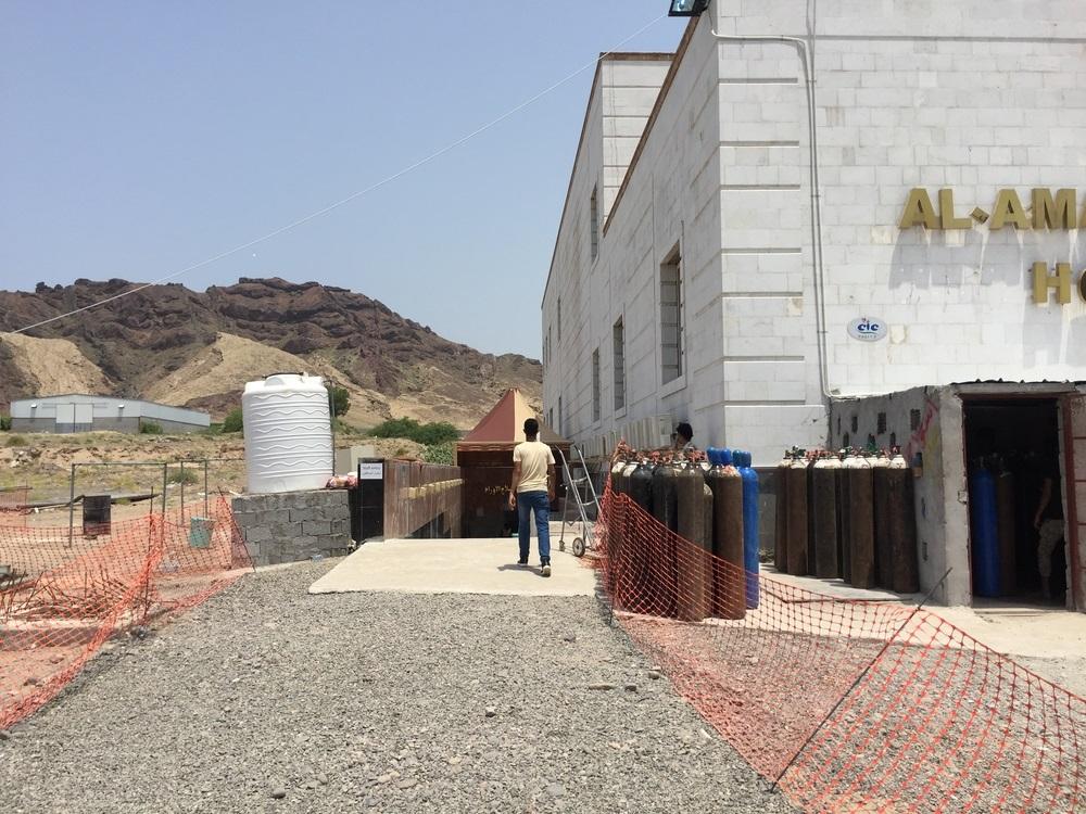 Iêmen: situação é catastrófica no único centro de tratamento de COVID-19 em Aden