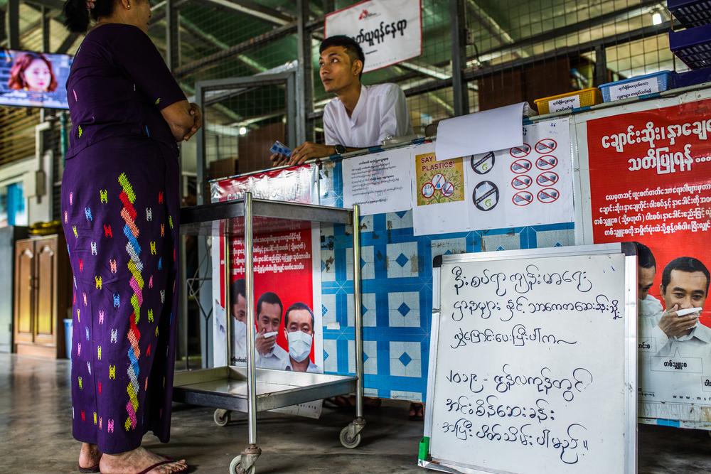 Mianmar: MSF encerra atendimento em clínica para pessoas com HIV em Insein