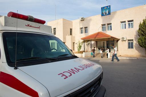 Ala de MSF no hospital do Ministério de Saúde em Ramtha