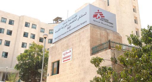 Hospital de MSF para Cirurgias Reconstrutivas em Amã (Foto: Ali Jarikji / MSF)