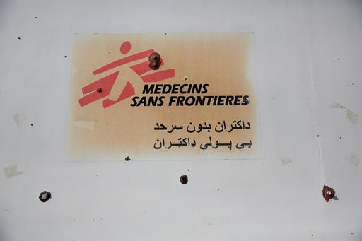 Marcas de buracos de bala nos portões da frente do centro de trauma de MSF