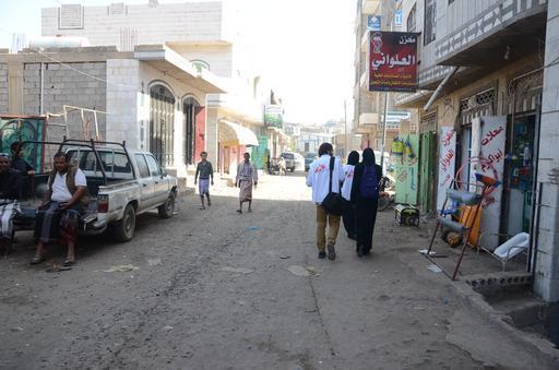 Equipe de MSF na região de Al-Hoban, em Taiz (Foto: Malak Shaher / MSF)