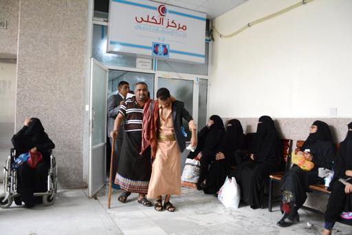 Centro de Diálise do Hospital de Al-Jumhoriem Sana'a (Foto: Malak Shaher / MSF)