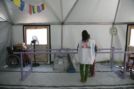 Agosto de 2016: Hospital de campanha montado por MSF no Nepal após o terremoto de abril de 2015 atende a população dispersa nas áreas montanhosas e rurais (Foto: Emily Lynch)