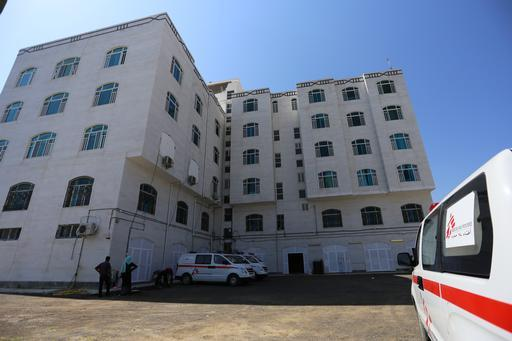 Hospital de cuidados materno-infantis mantido por MSF em Taiz (Foto: MSF)