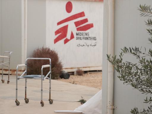Clínica de MSF no campo de refugiados de Zaatari, na Jordânia (Foto: Maya Abu Ata/MSF)
