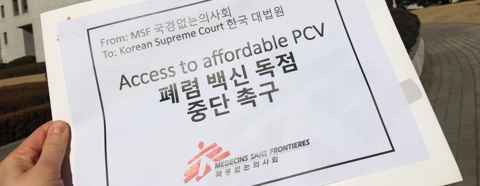 MSF desafia o monopólio da Pfizer sobre a vacina contra a pneumonia na Coreia do Sul