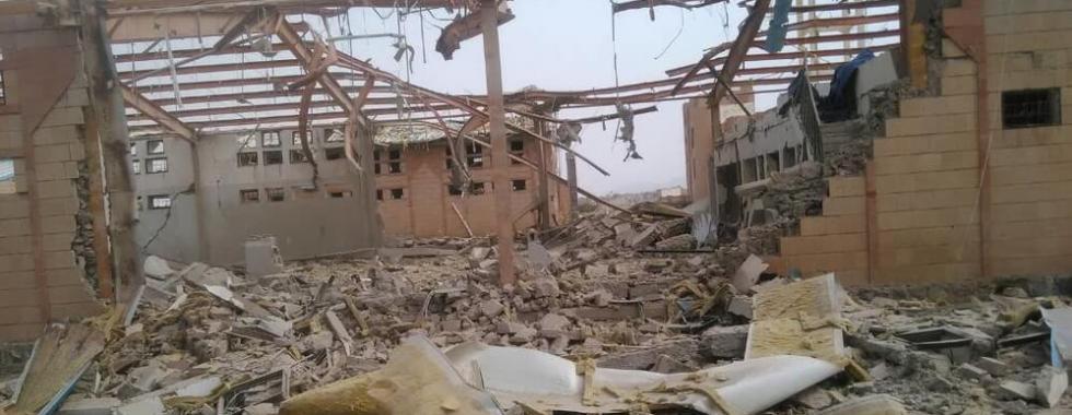 Iêmen: MSF repudia as conclusões da investigação sobre o bombardeio de instalações médicas em Abs