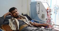 Iêmen: tratamento de diálise em situação crítica