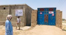 Superando obstáculos: assistência médica para traumas em Kunduz, no Afeganistão