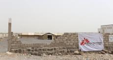 Iêmen: MSF abre hospital cirúrgico de campanha em Mocha