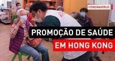 Conscientização sobre a COVID-19 em Hong Kong