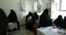Iêmen: a garota que não pudemos salvar
