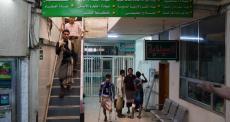 Iêmen: cuidados de saúde sob cerco em Taiz