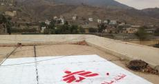 Iêmen: MSF retoma atividades no hospital de Haydan