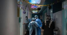 Tratando COVID-19 em Bagdá