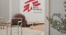 Jordânia: sírio ferido na guerra descreve atendimento de MSF