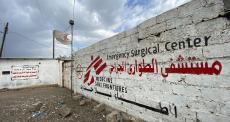 Um pesadelo que se repete: vítimas civis na linha de frente de ataques no Iêmen