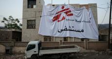 Iêmen: MSF condena veementemente ataque contra equipe em Ad Dhale