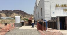 """COVID-19 no Iêmen: """"As pessoas morrem com muita rapidez"""""""