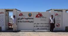 """Afeganistão: """"Tratar pacientes é nossa responsabilidade. Há muito trabalho em nossos ombros"""""""