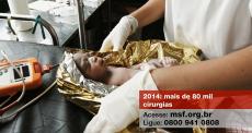 Ser humano salva vidas 2016